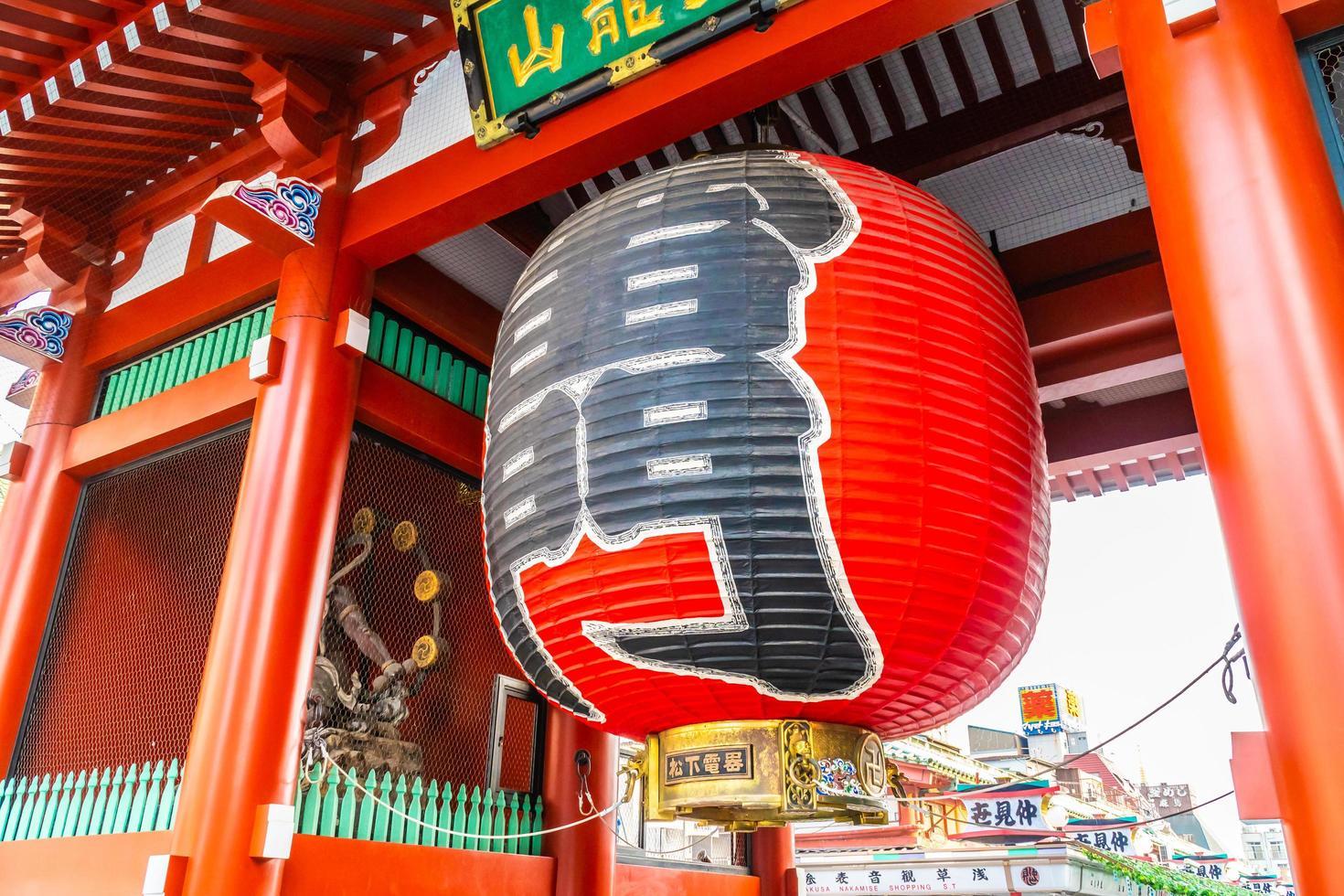 sensoji-tempel op het asakusa-gebied van tokyo, japan foto