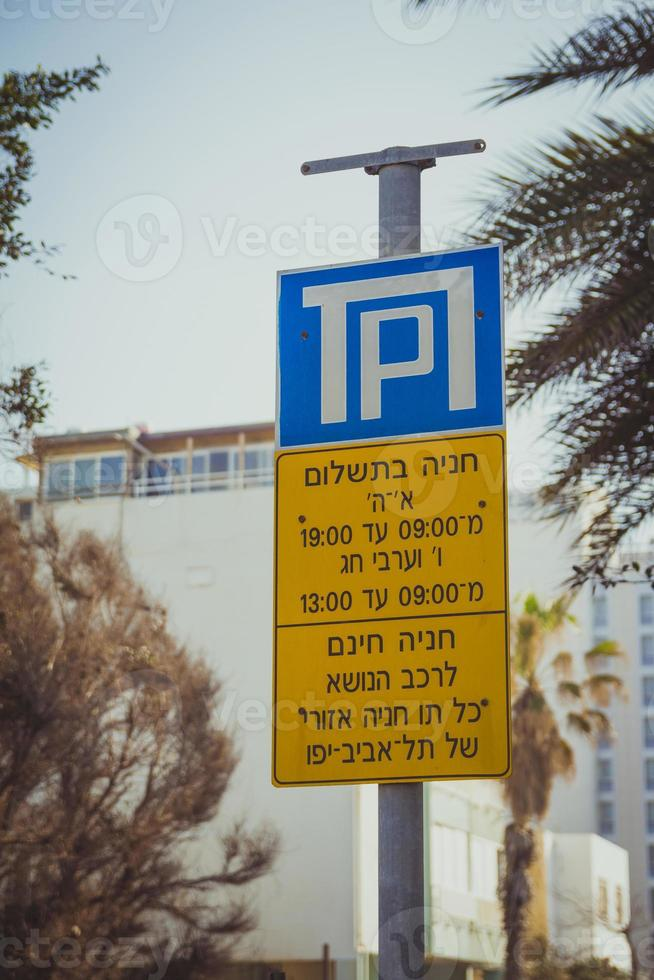 parkeerbord in de stad tel aviv, israël foto