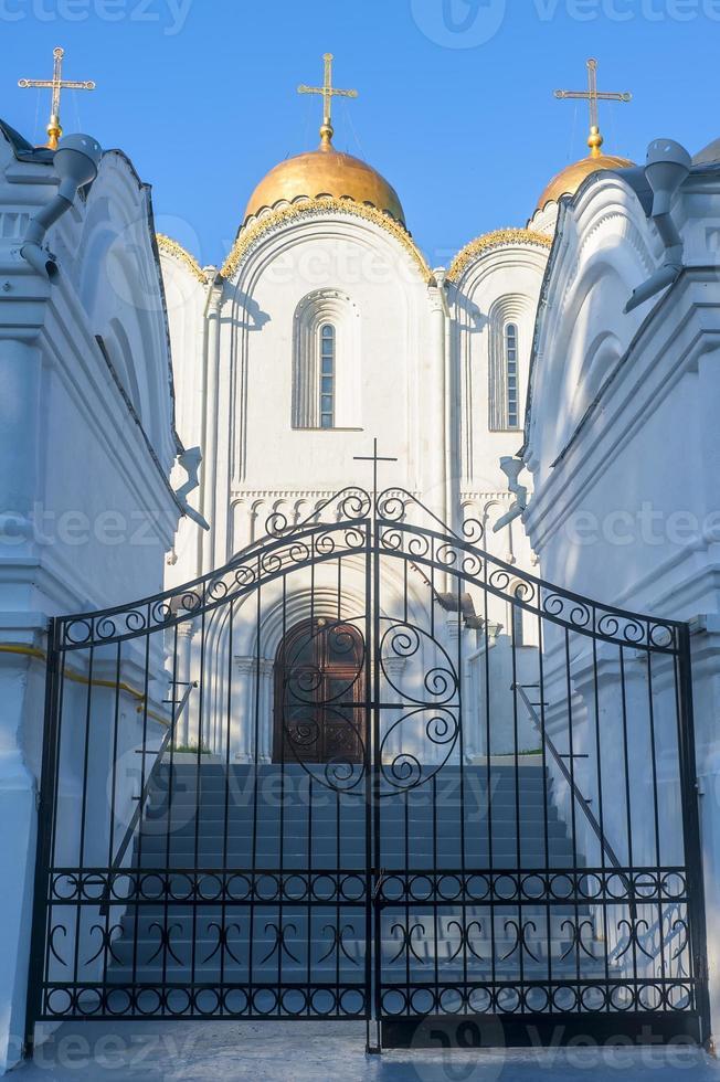 veronderstelling kathedraal, vladimir schoot close-up foto