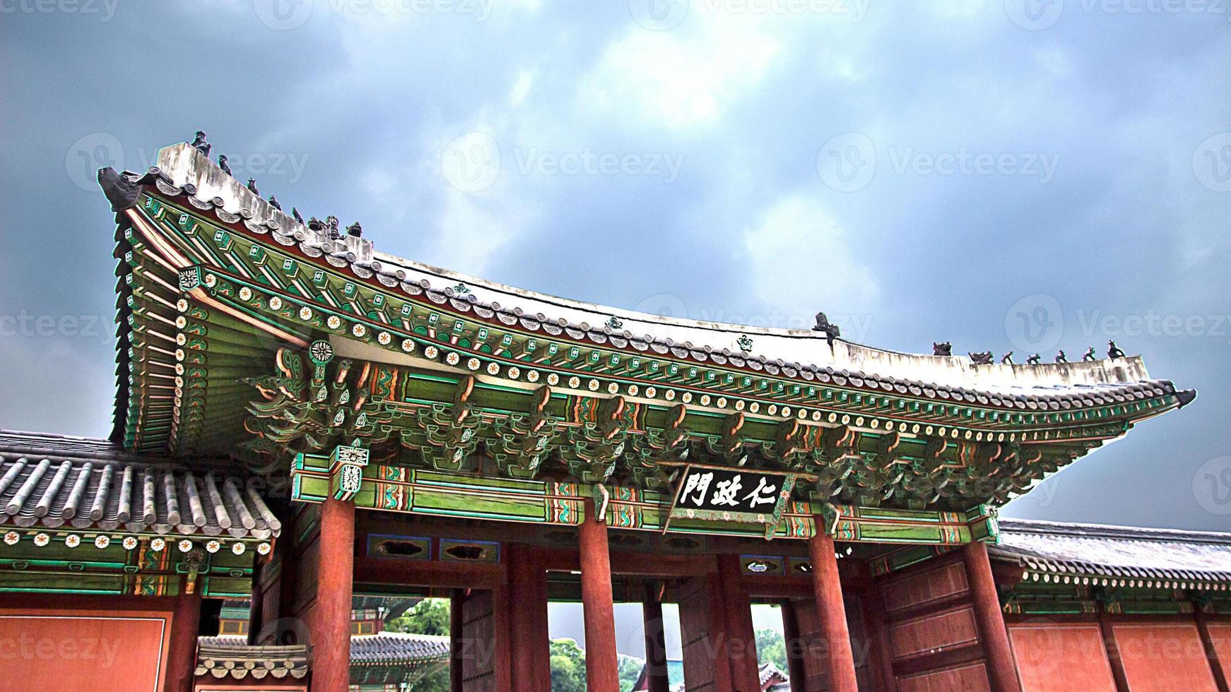 poort in changdeokgung paleis foto