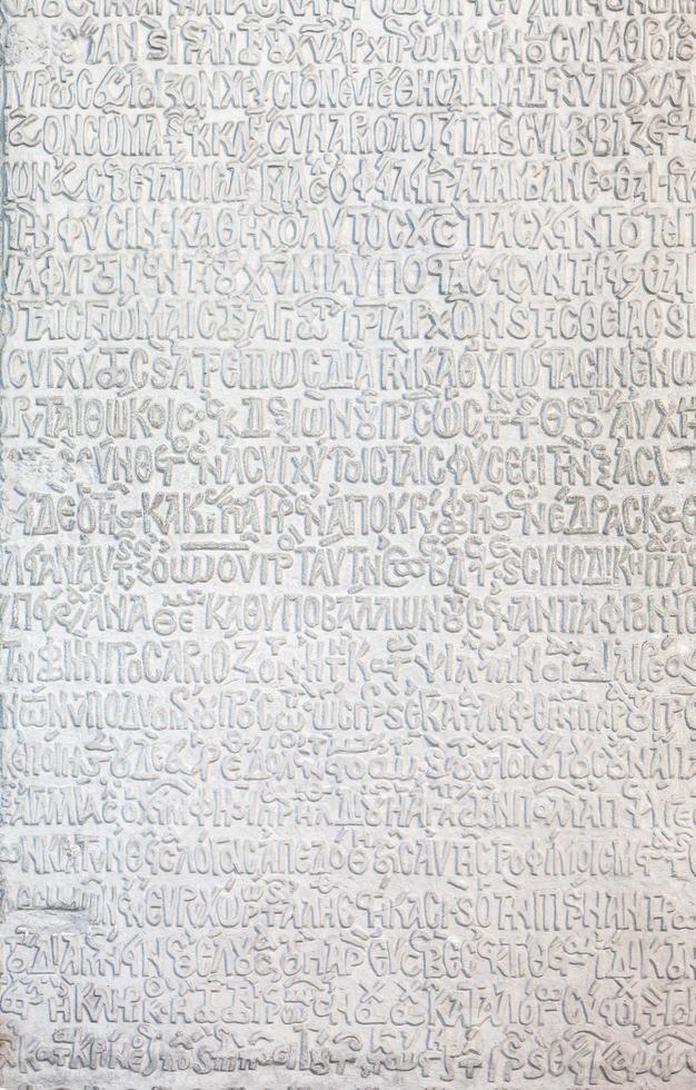 Grieks schrijven op de muur van Hagia Sofia Istanbul foto