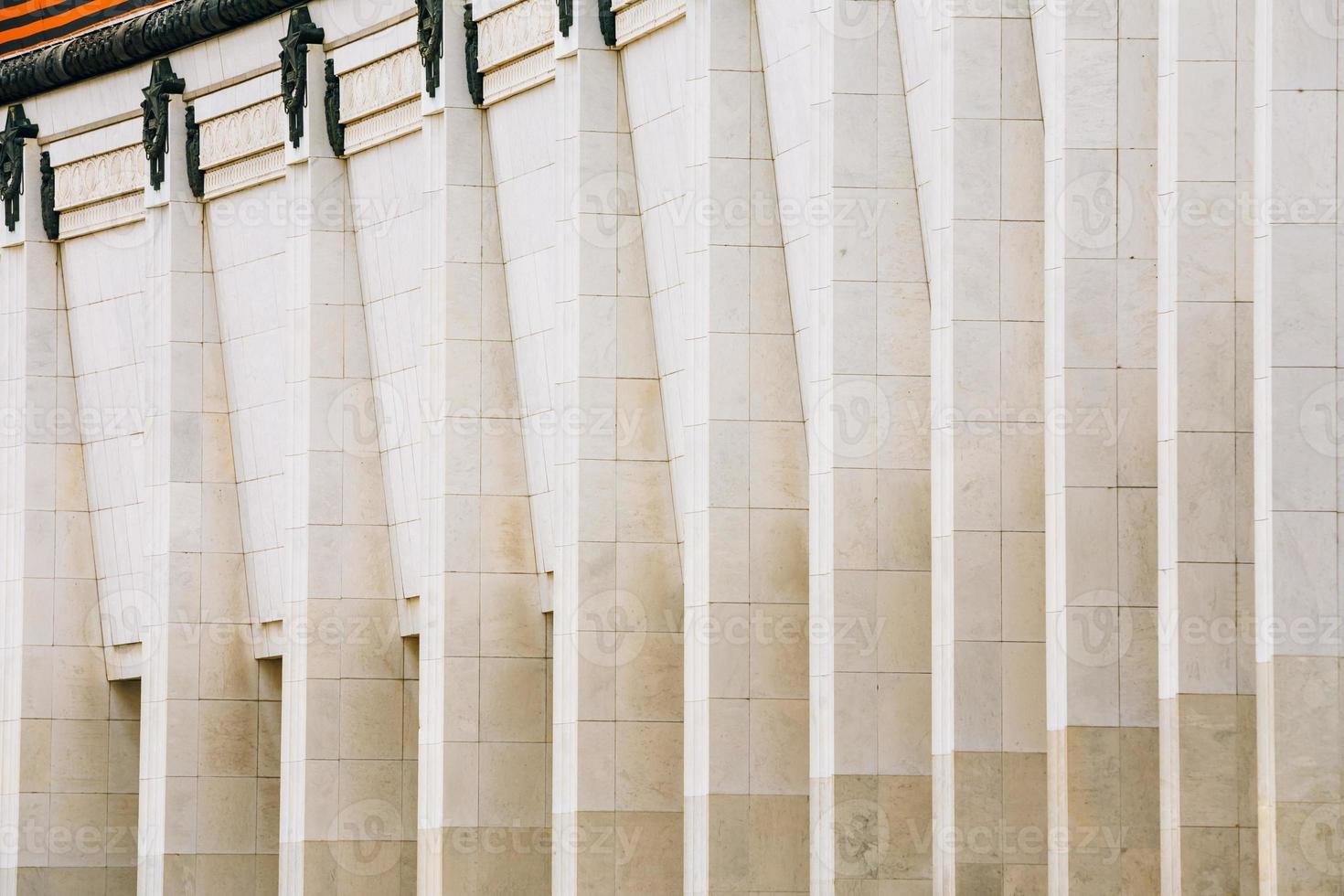 muur van oorlogsmonument in overwinningspark, Moskou, Rusland foto