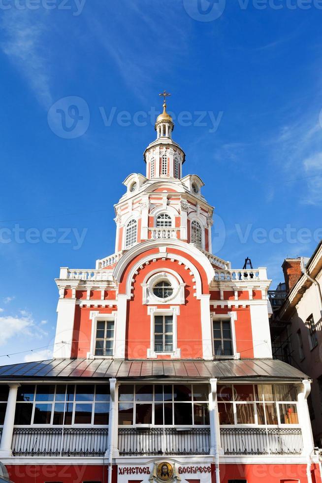 redder kathedraal van zaikonospassky klooster foto