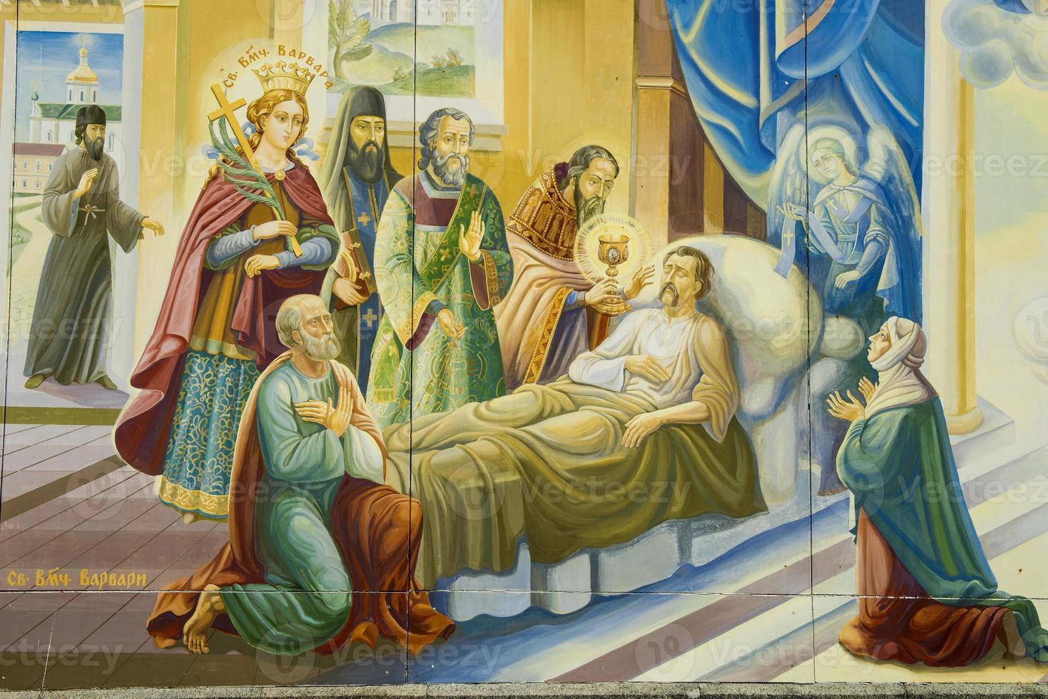 orthodoxe fresco foto
