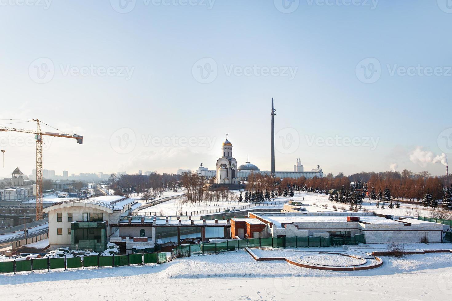 overwinningspark in Moskou, gewijd aan de herinnering aan oorlog. foto