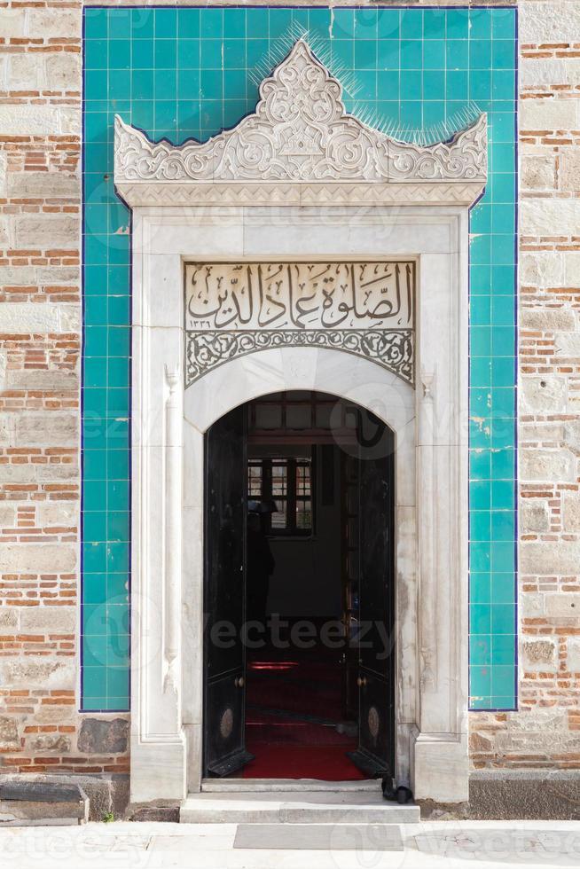 Arabische stijl reliëfpatronen, decoratie van oude deur foto