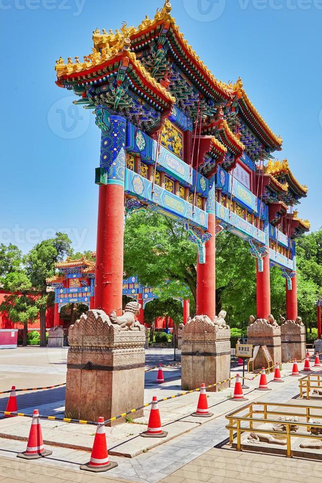 jingshan park, of de kolenberg, vlakbij de verboden stad foto