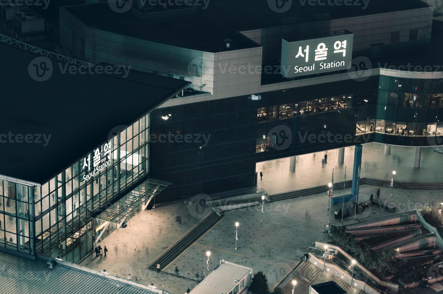 seoel station foto