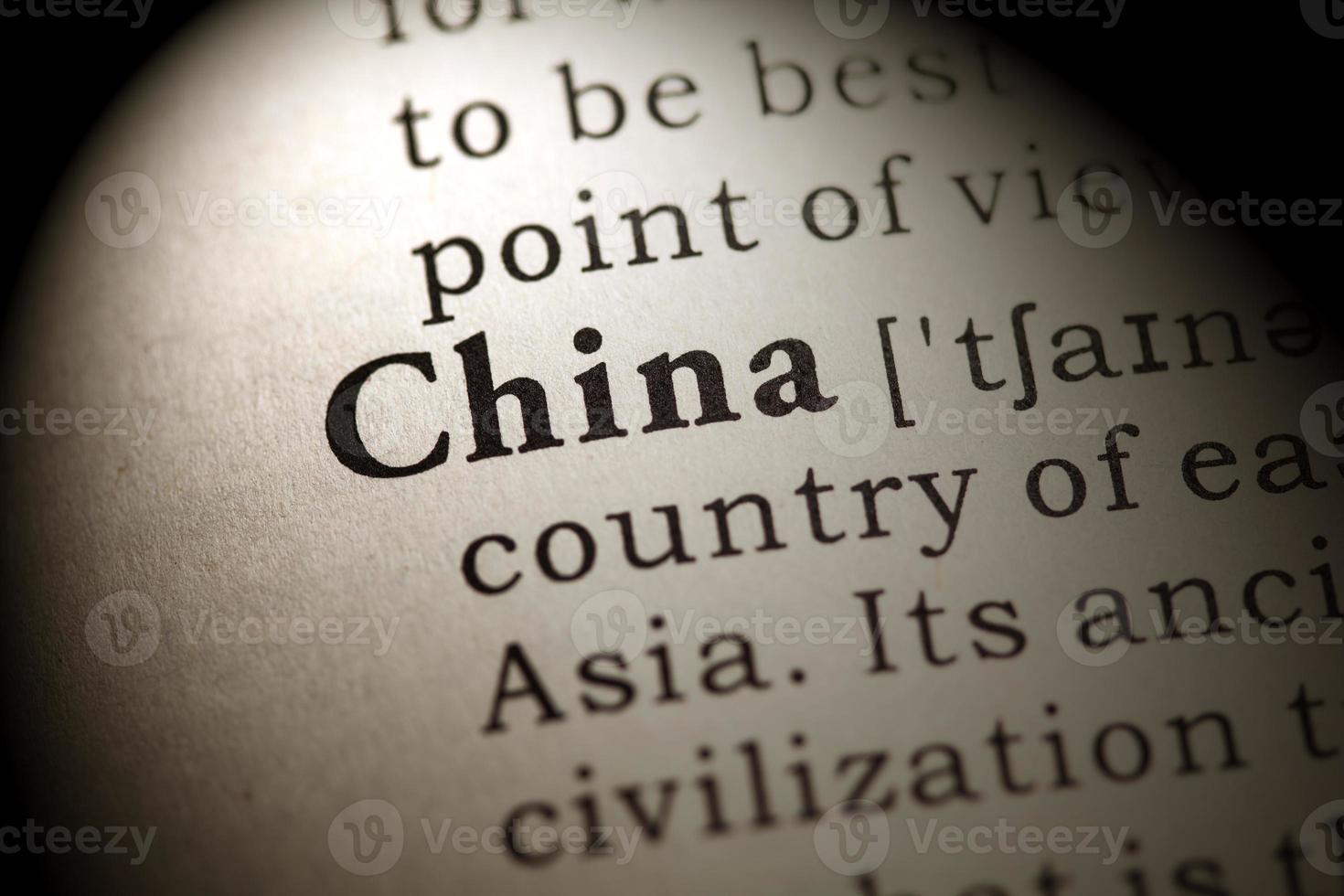 China foto