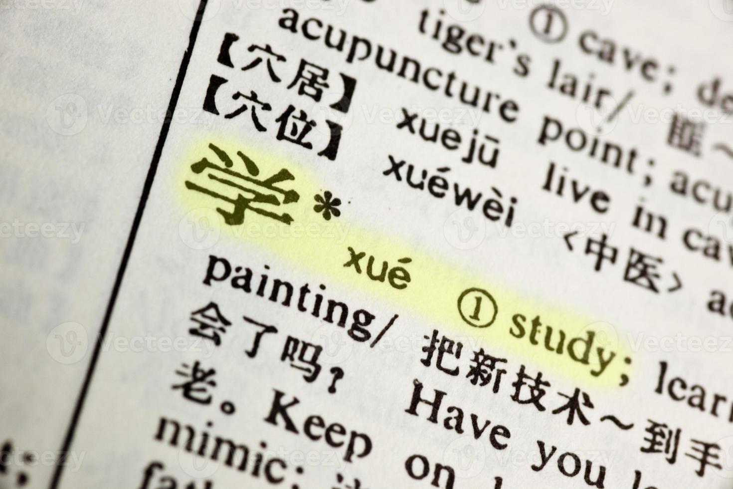 studie geschreven in het Chinees foto