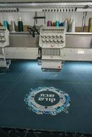 "textiel borduurmachine hoes ark ""shabat kodesh"" - ""heilige sabbat"" foto"