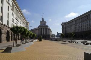fragment van parlementsgebouw, voorzitterschap en ministerie, sofia foto