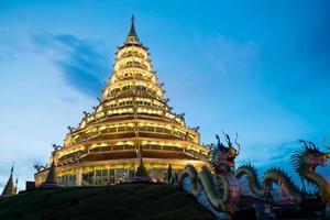wat hyua pla kang, chiang rai, thailand foto