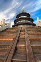 tempel van de hemel van zijaanzicht foto