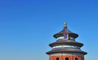 chinees monument (tempel van de hemel) foto