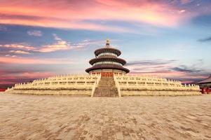 beijing's Chinese oude architectuur, oude religieuze plaatsen foto