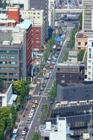 Tokio, Japan foto