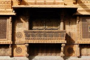 Indiase architectuur foto