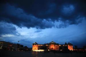 sukhbaatar-plein, ulaan baatar, mongolië foto