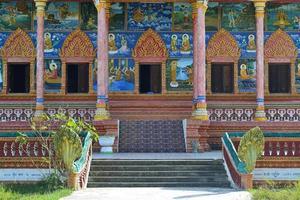 buiten de pagode foto