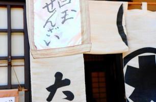 japanse vlaggen-japan foto