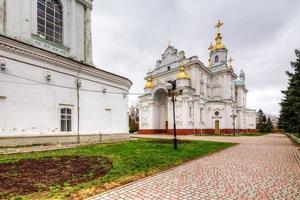 architectuur van poltava. Oekraïne. foto