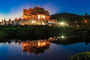 koninklijk paviljoen, het koninklijk park Rajapruek foto