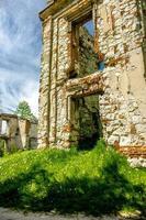 de ruïnes van kasteel Bychawie foto