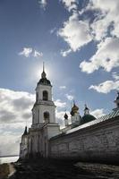 spaso-yakovlevsky klooster, rostov, rusland foto