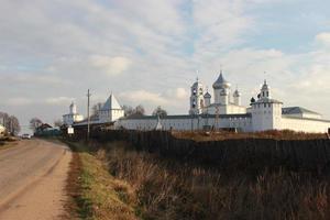 bekijk Nikita klooster in Pereslavl foto