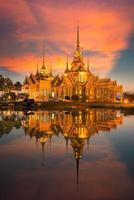 wat geen kum Thaise tempel ongezien foto