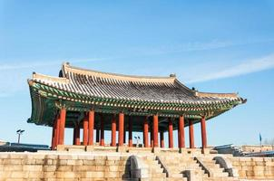 hwaseong fort foto