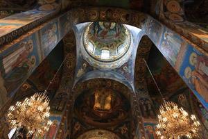 de kathedraal foto
