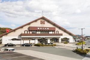 nikko treinstation in japan foto