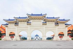 chiang kai shek herdenkingshal, taipei, taiwan foto