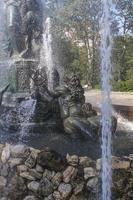 bailey-fontein in de stad van New York foto