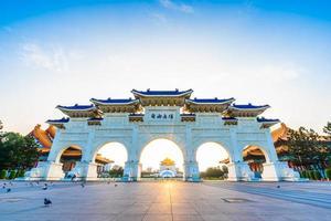 chiang kai-shek herdenkingshal in de stad taipei, taiwan foto