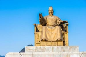 standbeeld van koning sejong in seoel, zuid-korea