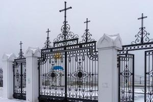 kerk van st. nicholas-poorten in petropavlovsk-kamchatsky, rusland foto