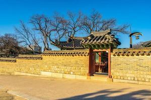 changdeokgung-paleis in de stad van seoel, zuid-korea