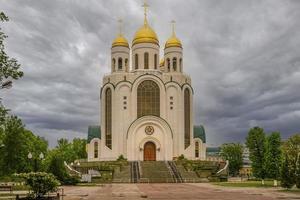 christus de verlosser kathedraal in het stadscentrum. foto