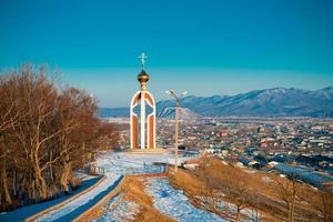 stedelijk landschap met uitzicht op de kapel foto