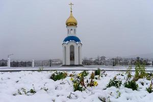 kapel van de kerk van st. Nicholas foto