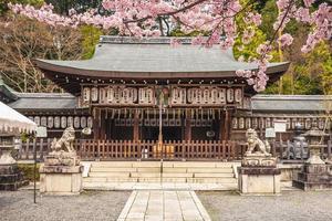 Kumano nyakuoji-schrijn in Kyoto in Japan in foto