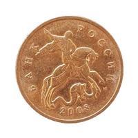 50 roebel cent munt, rusland foto