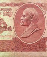 Lenin portret op vintage Russisch bankbiljet foto