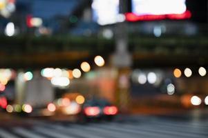 het moderne buitenaanzicht van de stad foto