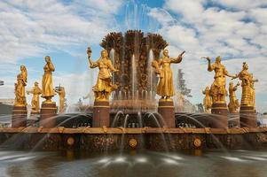 fontein vriendschap van volkeren foto