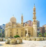 attarine moskee foto