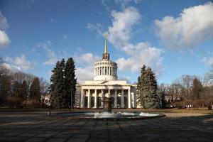 expositiecentrum, Kiev, Oekraïne foto